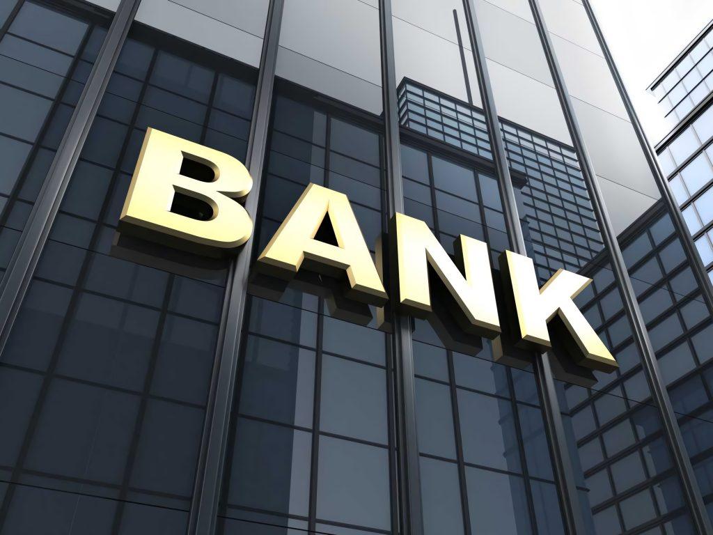 Грейс-период в банке